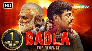 Badla : The Revenge   Yograj Singh   Guggu Gill   Latest Punjabi Full Movies   New Punjabi Movie