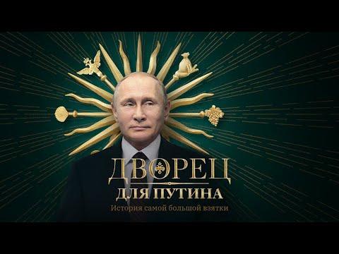 Putinův palác