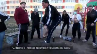 Ruska dyskoteka w piaskownicy