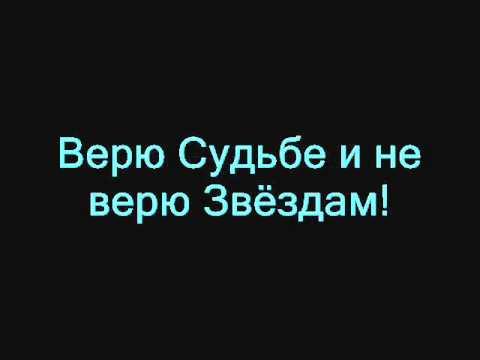 Винтаж - Знак Водолея Lyrics