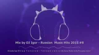 Mix by DJ Igor - Russian  Music Hits 2015 (#8)