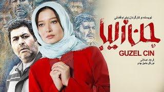 Jene Ziba | Beautiful Jinn Full Movie | فیلم جن زیبا کامل