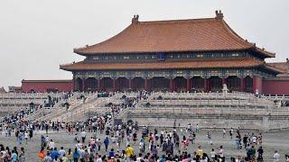 Κίνα, Πεκίνο :  Απαγορευμένη πόλη - China, Beijing : Forbidden City
