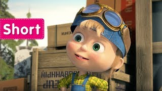 Masha and The Bear -  Driving Lessons 🔧 (Boys, start working!)