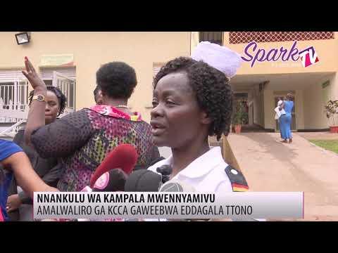 Eddwaliro ly'e Kawaala lyakutandika okulongoosa abakazi b'embuto