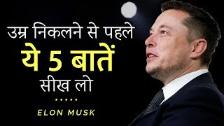 "ELON MUSK: ""BILLION DOLLAR HABITS"" | Failure to Success Motivation | Successful People Habits Hindi"