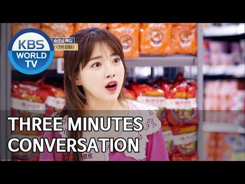 Three minutes conversation to get to know each other [Matching Survival 1+1/ENG/2019.09.10]