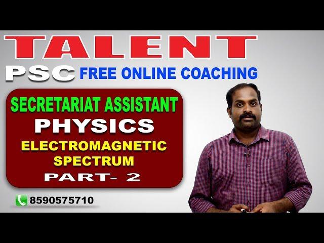 KERALA PSC | Talent Academy | Secretariat Assistant | PHYSICS | ELECTROMAGNETIC SPECTRUM PART 2