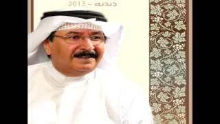 تحميل اغاني Ahmad Al Jumairi...Sara El Leal | احمد الجميري...سري الليل MP3