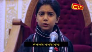 تحميل اغاني حياتنا حسين   المنشد عمار الحلوجي MP3