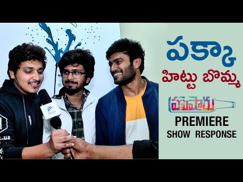 Hushaaru Premiere Show Response | Rahul Ramakrishna | 2018 Latest Telugu Movies