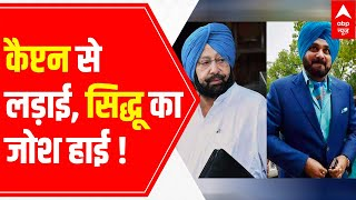 Efforts to end Punjab Congress rift intensify   Sign Bulletin   17 July 2021