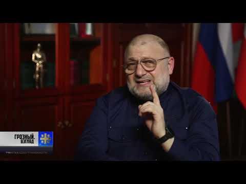 Самый страшный позор для чеченского тейпа