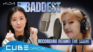(여자)아이들((G)I-DLE) - LoL K/DA 'THE BADDEST' 녹음 비하인드 (미연&소연)