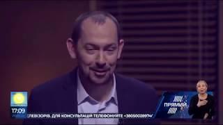 Кисельов  Авторське Гість програми Роман Цимбалюк Ефір від 2 лютого 2019 року