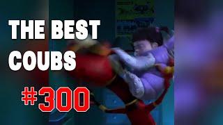 Best COUB #300 - HOT WEEKS VIDEOS