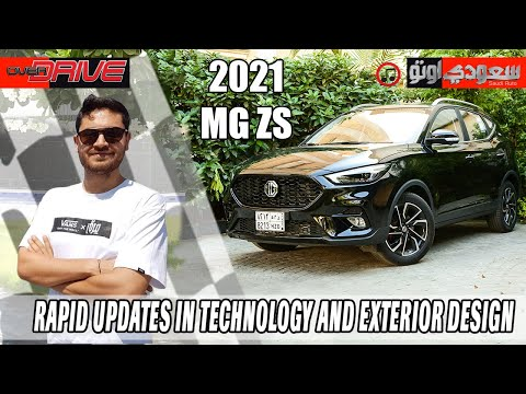 2021 MG ZS Test Drive