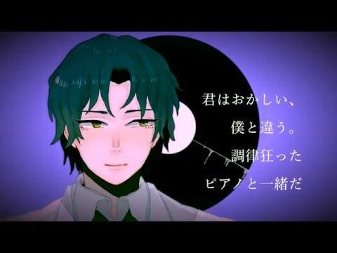 VINYL / KAITO V3, 巡音ルカV4X オリジナル曲