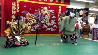 2015.1.3 ホープタウン 佐野神楽社中〜天神〜