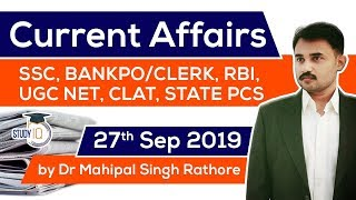 SEPTEMBER 2019 Current Affairs in ENGLISH - 27 September 2019 - Daily Current Affairs for All Exams