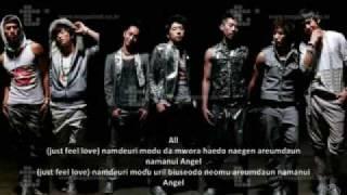Angel (Romanized Lyrics): 2pm
