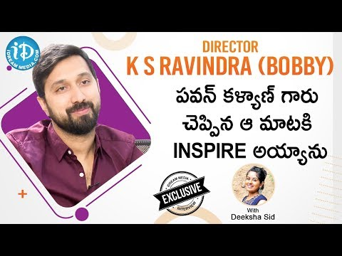 Director K. S. Ravindra (Bobby) Exclusive Interview    #Venkymama    Talking Movies With iDream