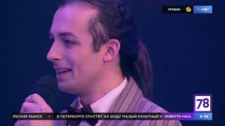 Юлия Стрижак и актеры мюзикла «Великий Гэтсби» в программе «Полезное утро»