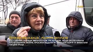 Випуск новин на ПравдаТУТ Львів 12.03.2019
