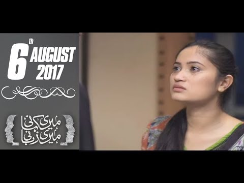 Apni Marzi Ki Zindagi | Meri Kahani Meri Zabani | SAMAA TV | 06 Aug 2017