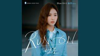 Solar - Blue Bird