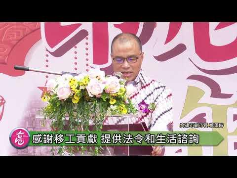 出席印尼文化嘉年華園遊會 葉匡時重申韓市長移工政策