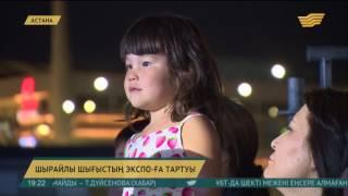 Астанада шілденің 21 мен 25 аралығында ШҚО күндері өтті