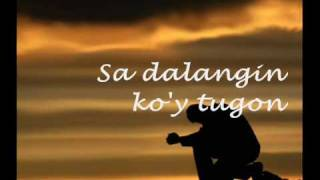 HESUS by Aegis (with Lyrics)