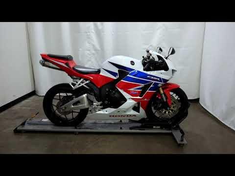 2013 Honda CBR®600RR in Eden Prairie, Minnesota - Video 1