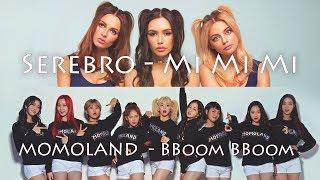 SEREBRO vs MOMOLAND - mi mi mi vs bboom bboom (use headphones)