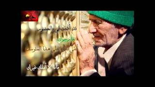 تحميل اغاني امام رضا 2 - حامد زمانى و عبدالرضا هلالى MP3