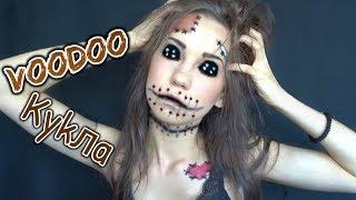 Voodoo Кукла грим за Halloween