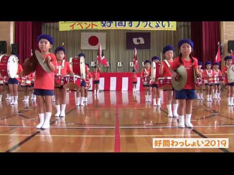 Gakkohojinkotobuki Kindergarten
