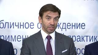 Всероссийскую реформу контрольно-надзорной деятельности обсудили в Хабаровске