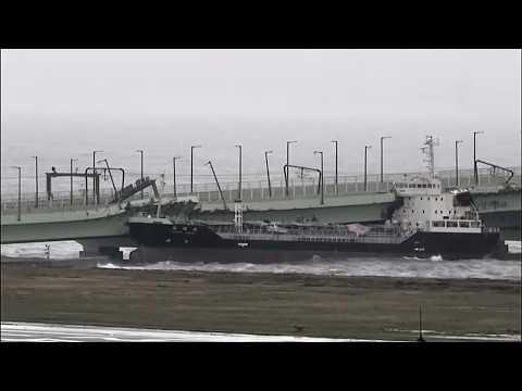بالفيديو.. إعصار اليابان الأقوى منذ ربع قرن