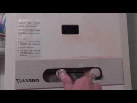 Технические характеристики газовых колонок Юнкерс (Junkers) — детальный обзор
