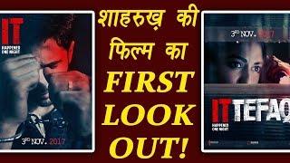 shahrukh-khan-shared-first-look-of-ittefaq--sidharth-malhotra--sonakshi-sinha-