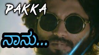 ಪಕ್ಕ ಪಾಪಿ ನಾನು/Kannada what's app status/ men attitude video/