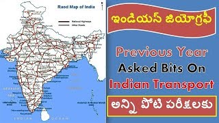 Indian Geography Important Bits on Transport System | Indian Transport Previous Year Asked Question