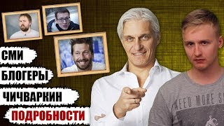 Немагия - Тиньков ПОСЛЕДНИЕ НОВОСТИ: Тиньков покупает жалобы, Чичваркин, Вилсаком, Академик