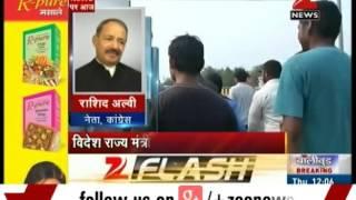 Throw stones at dog, blame Govt?' VK Singh remarks spark a storm