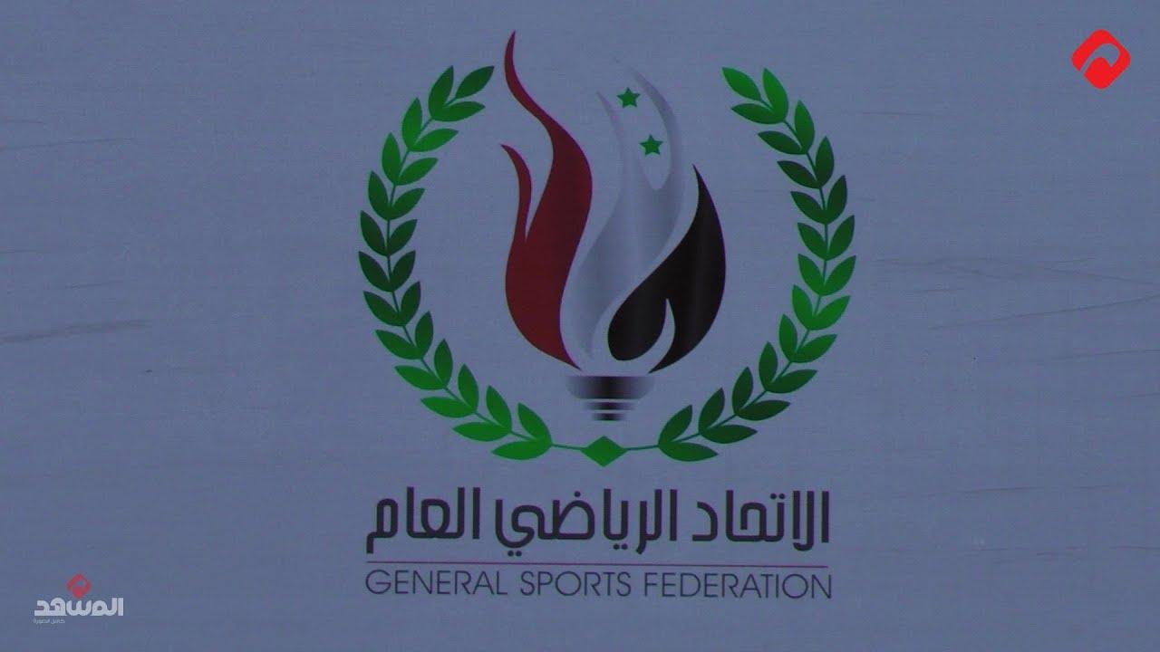 في العيد الذهبي للرياضة السورية: رسالة محبة من الرئيس الأسد وخمسون عاماً من العطاء والإنجازات