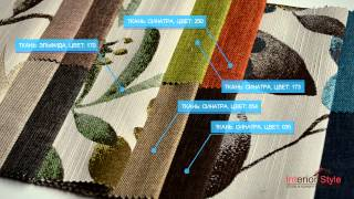 Мебельная ткань Эльфида Арт.: MT-00824