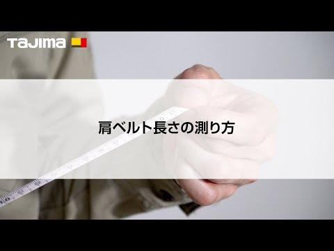 Manual Video