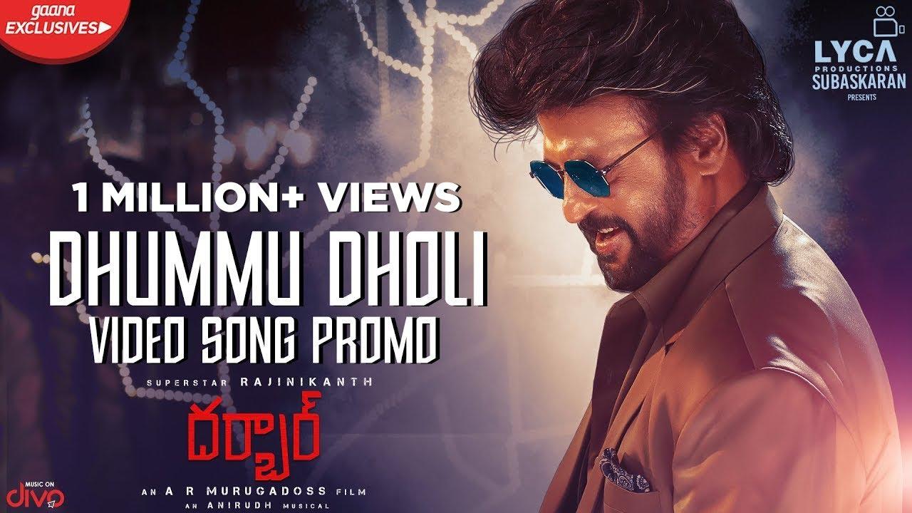 Dhummu Dholi Video Song Promo from Darbar